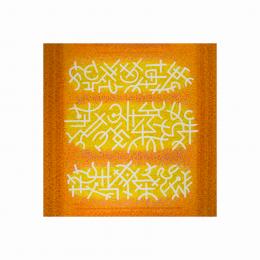 http://www.espacedeclic.com/2851-thickbox_default/-scripture-n10-.jpg