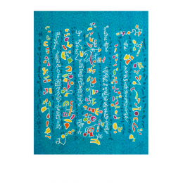 http://www.espacedeclic.com/2876-thickbox_default/-petites-joies-de-vivre-sur-fond-bleu-n1-.jpg